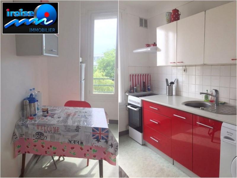 Produit d'investissement appartement Brest 72300€ - Photo 3