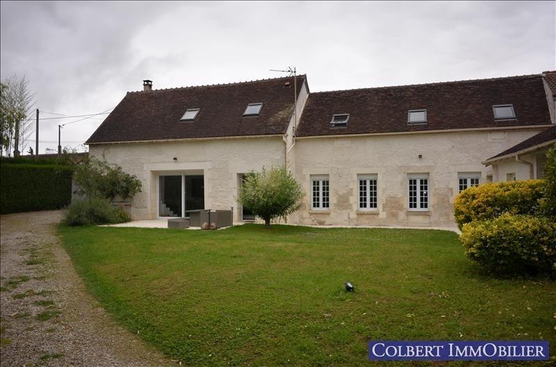 Vente maison / villa Ormoy 232000€ - Photo 1