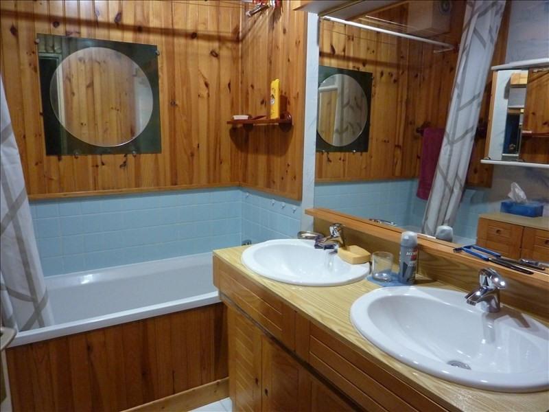Vente appartement Les ulis 231000€ - Photo 9