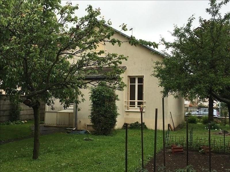 Vente maison / villa Athis mons 280000€ - Photo 1