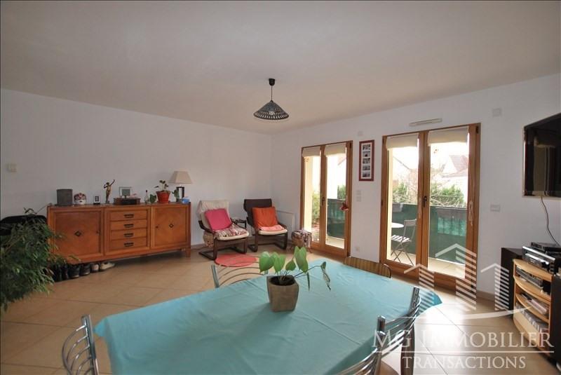 Vente appartement Montfermeil 192000€ - Photo 2