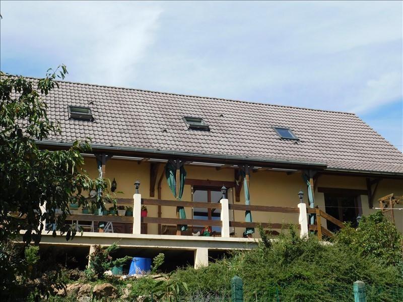 Sale house / villa Villeneuve sur yonne 187250€ - Picture 6
