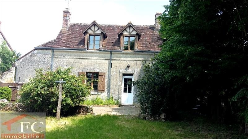 Location maison / villa Artins 499€ CC - Photo 1