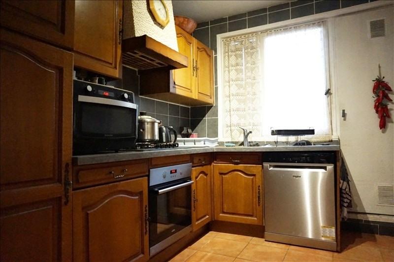 Vendita appartamento Villeurbanne 218000€ - Fotografia 3