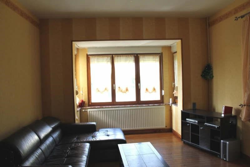 Vente maison / villa Avesnes sur helpe 135900€ - Photo 4