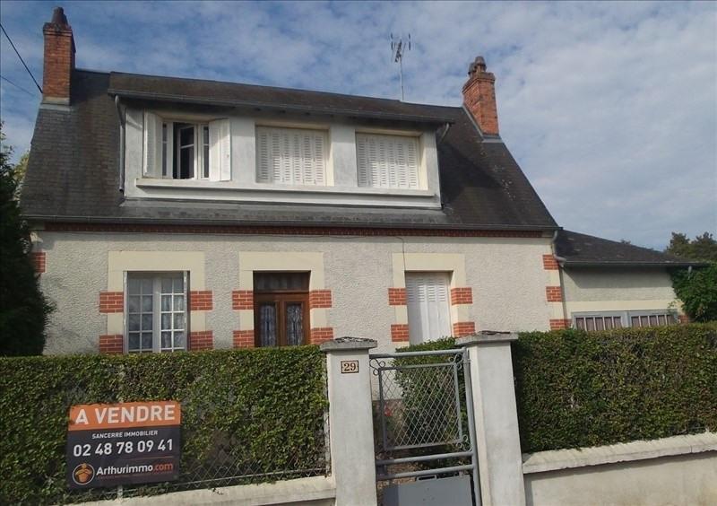 Vente maison / villa Sancerre 117000€ - Photo 1