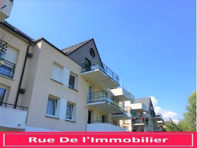 Vente appartement Soufflenheim 165000€ - Photo 8