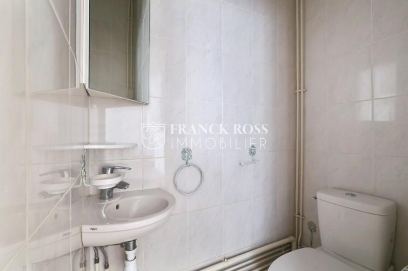 Vente bureau Paris 17ème 490000€ - Photo 10
