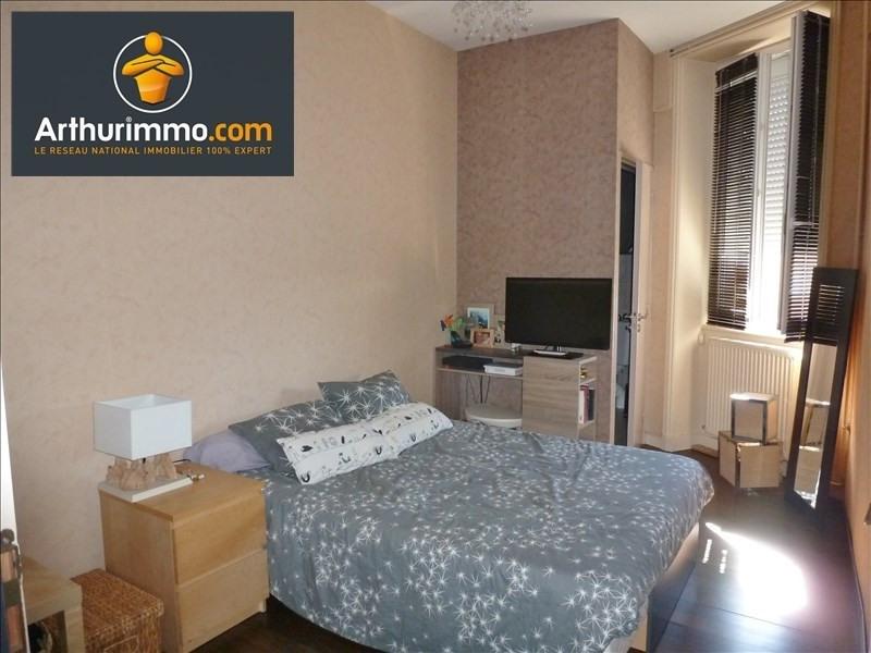 Sale apartment Roanne 110500€ - Picture 5