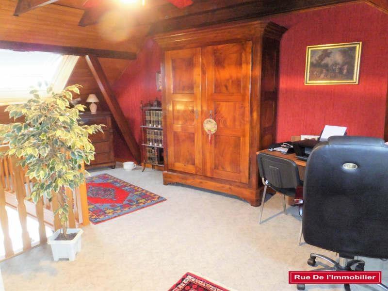 Vente maison / villa Gundershoffen 234000€ - Photo 5