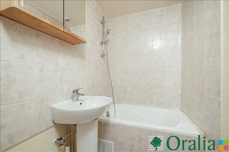 Vente appartement Paris 1er 299000€ - Photo 5