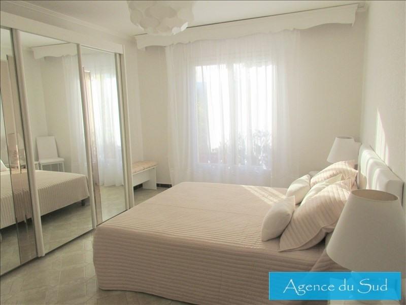 Vente maison / villa St zacharie 355000€ - Photo 5