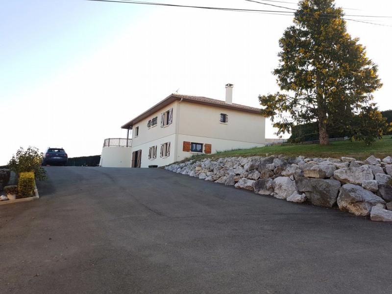Vente maison / villa Ossages 229000€ - Photo 5