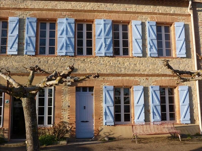 Rental house / villa Secteur loubens lauragais 570€ CC - Picture 1