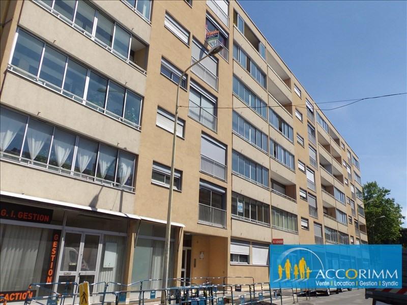 Sale apartment Villeurbanne 188000€ - Picture 7
