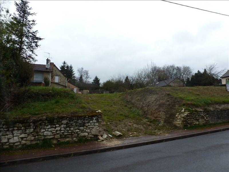 Vente terrain Targe 35000€ - Photo 2