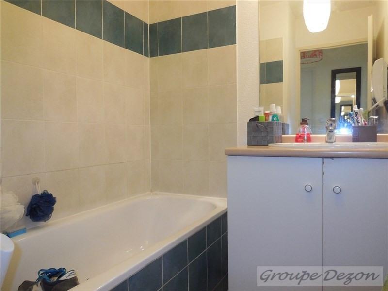 Vente appartement Aucamville 92000€ - Photo 7
