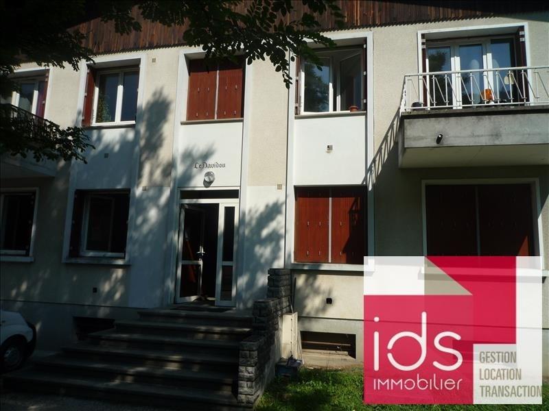 Location appartement Allevard 500€ CC - Photo 8