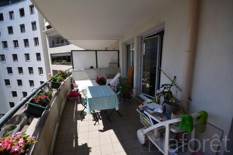 Location appartement Villeurbanne 1200€ CC - Photo 3