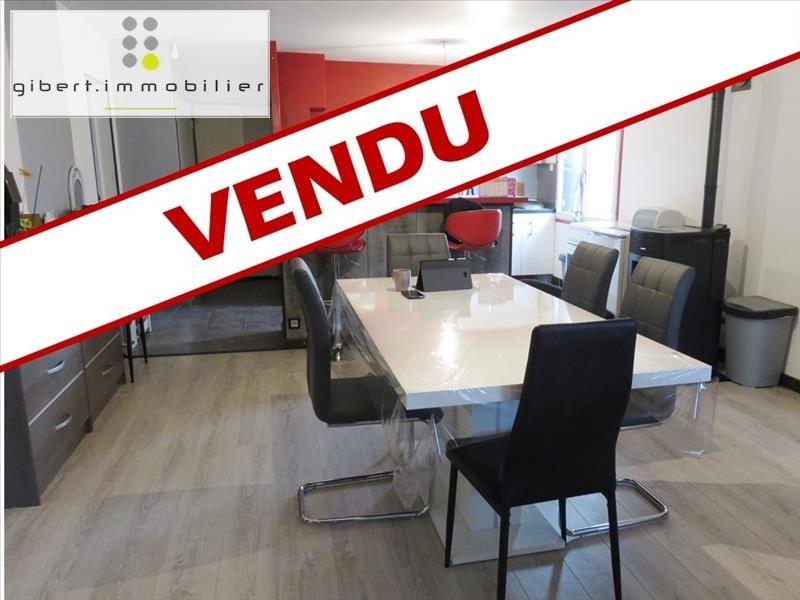 Vente appartement Vals pres le puy 115000€ - Photo 1