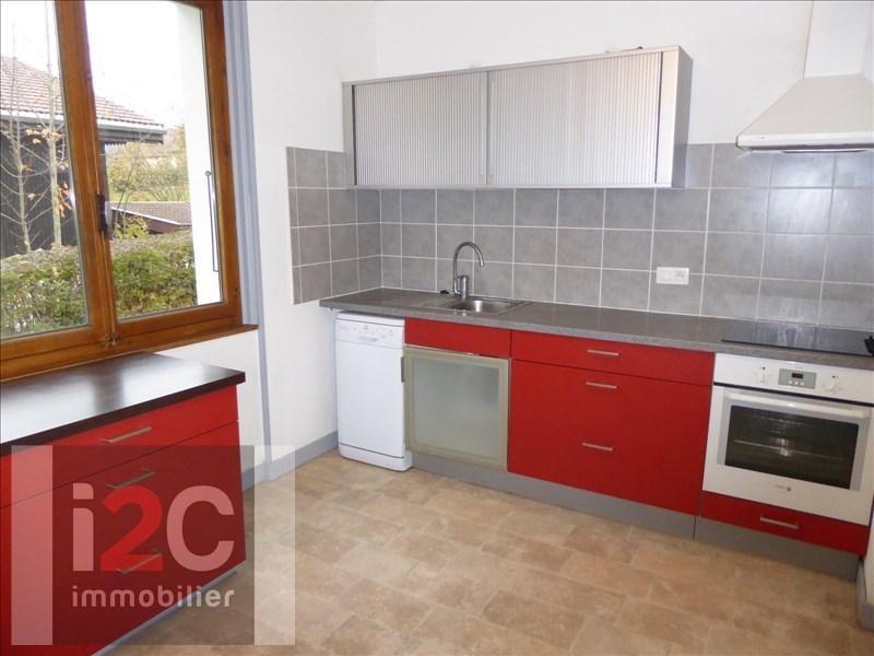 Vente maison / villa Divonne les bains 840000€ - Photo 6