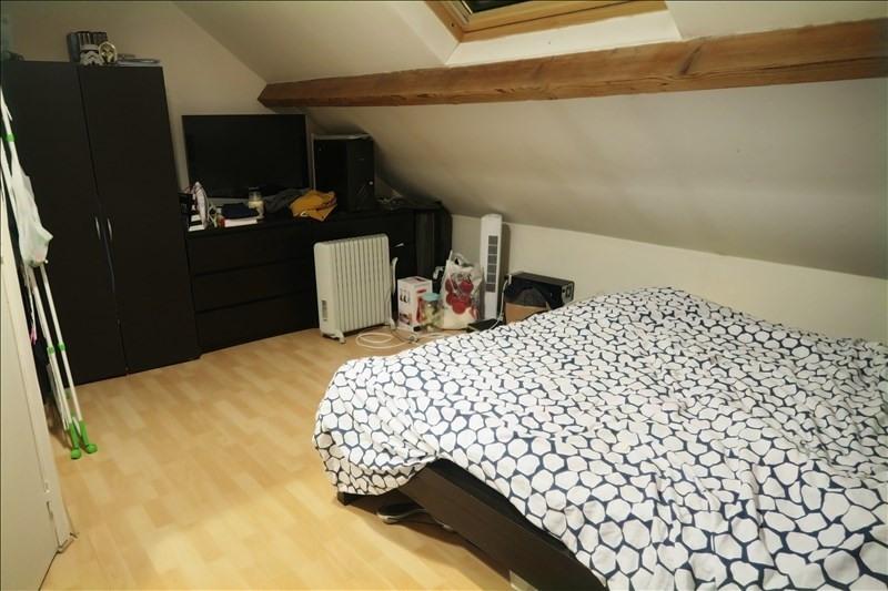 Location appartement Lisses 750€ CC - Photo 3