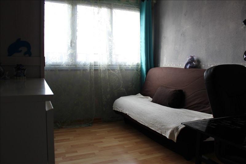 Vente appartement Savigny le temple 139900€ - Photo 7