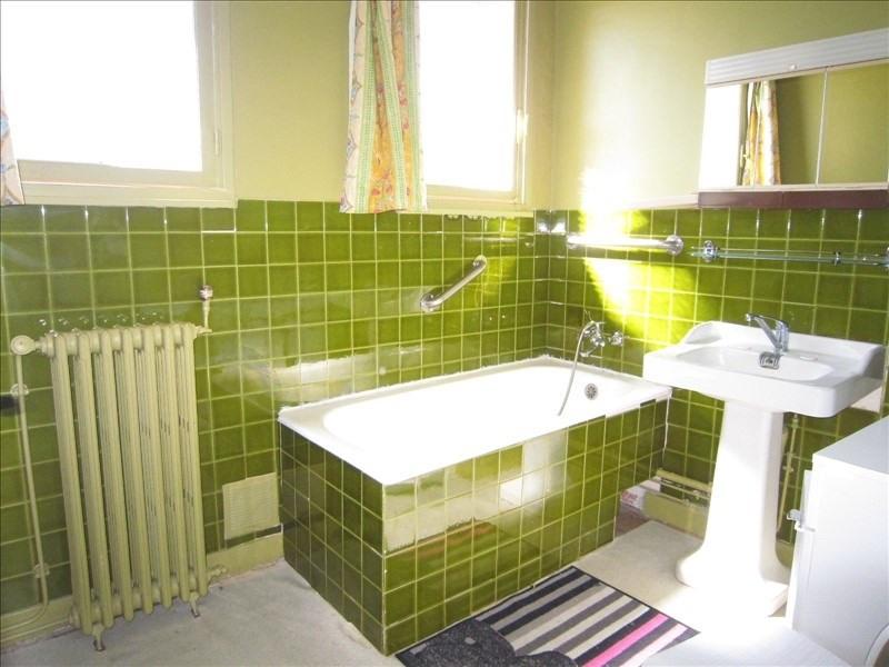 Vente maison / villa La monnerie le montel 65400€ - Photo 5