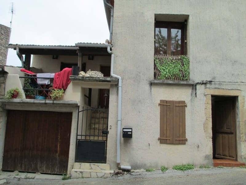 Vente maison / villa Barjac 125000€ - Photo 7