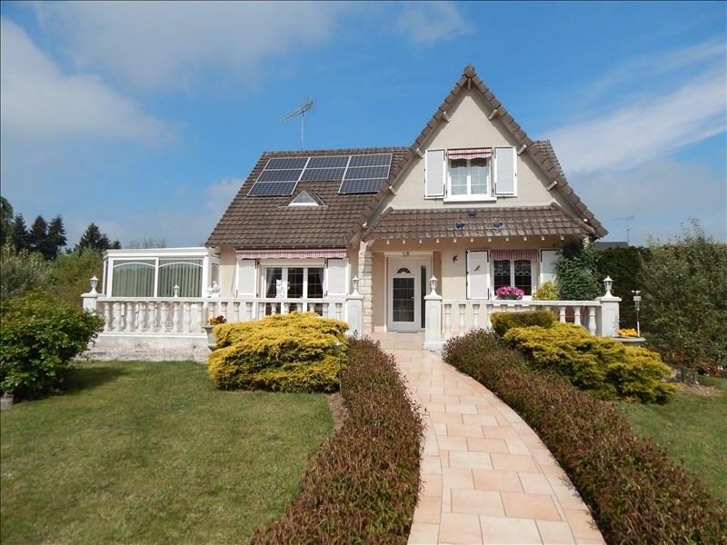 Vente maison / villa Vendome 240000€ - Photo 10