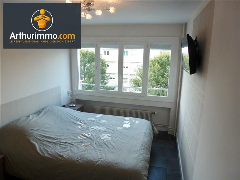 Vente appartement Roanne 89000€ - Photo 4