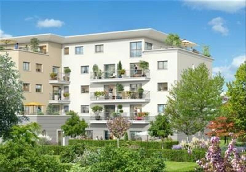 Vente appartement Thorigny sur marne 195000€ - Photo 2