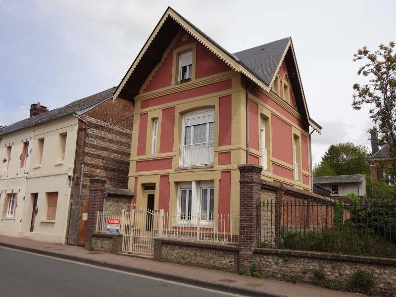 Location appartement Fauville en caux 400€ CC - Photo 4