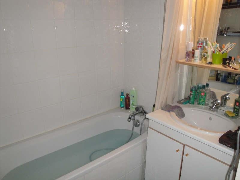 Rental apartment Agen 590€ CC - Picture 11
