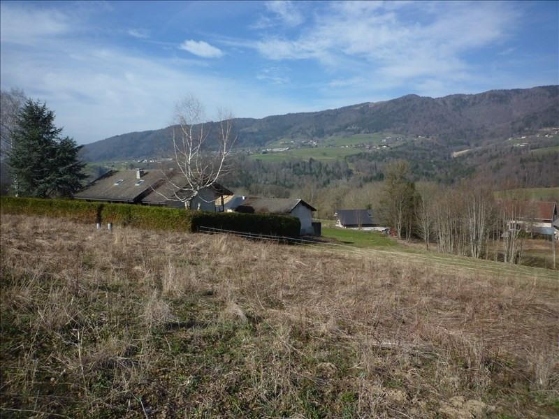 Venta  terreno Menthonnex en bornes 159000€ - Fotografía 2