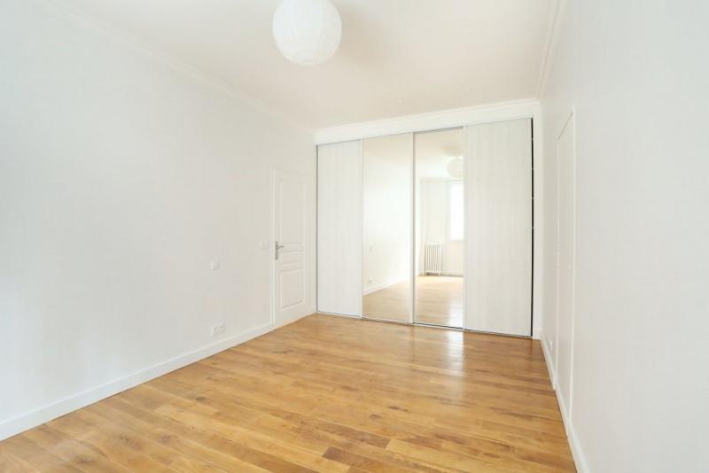 Престижная продажа квартирa Paris 16ème 970000€ - Фото 3
