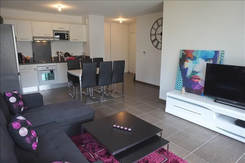 Vente appartement Villeurbanne 199 000€ - Photo 1
