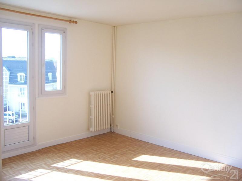 Locação apartamento 14 660€ CC - Fotografia 4