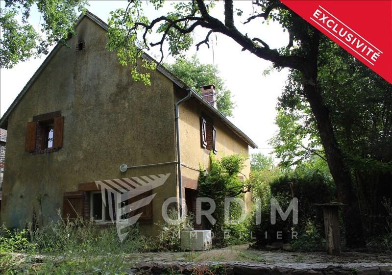 Vente maison / villa Treigny 90000€ - Photo 1