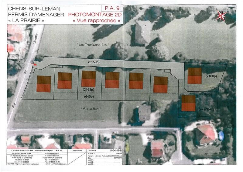 Vente terrain Chens sur leman 265000€ - Photo 1