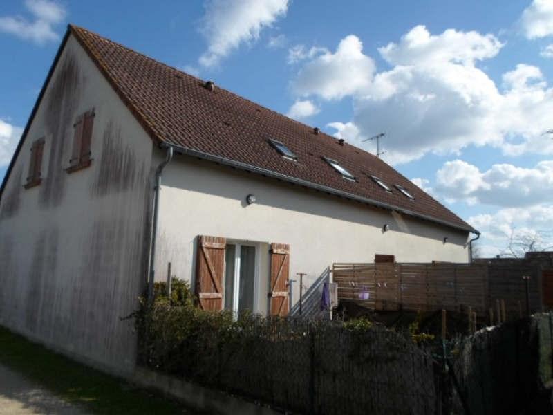Produit d'investissement immeuble Romorantin lanthenay 316500€ - Photo 4