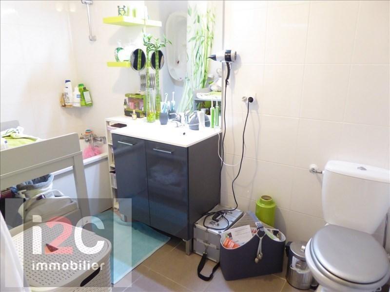 Venta  casa Echenevex 235000€ - Fotografía 9