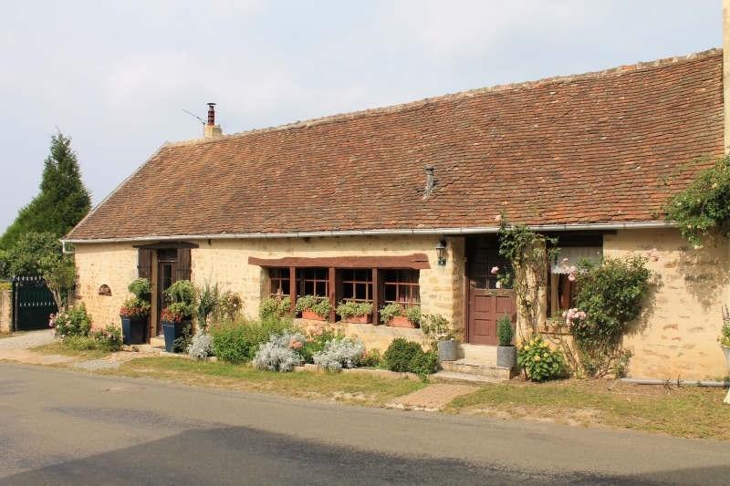 Vente maison / villa St germain sur sarthe 80500€ - Photo 2