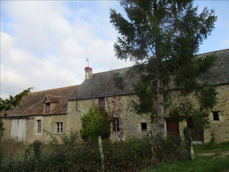 Vente maison / villa Mortagne au perche 87000€ - Photo 4