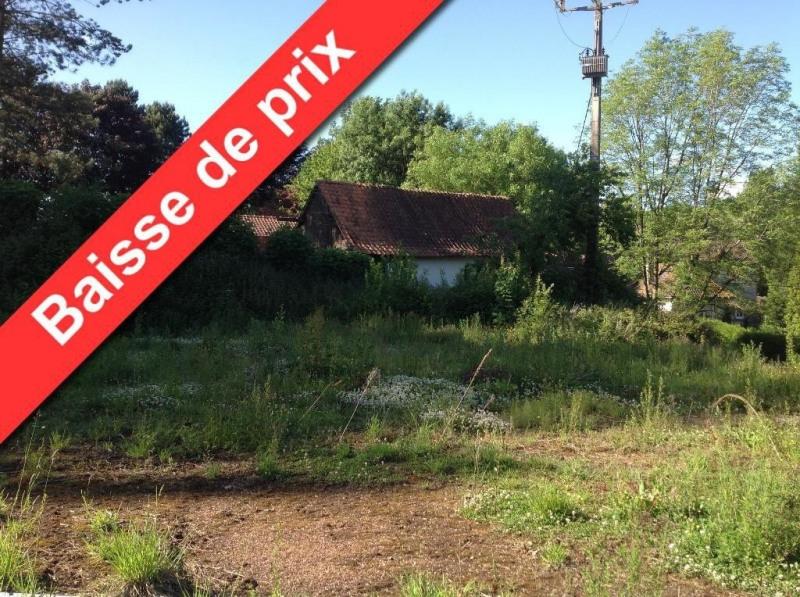 Vente terrain Ligny les aire 37000€ - Photo 1