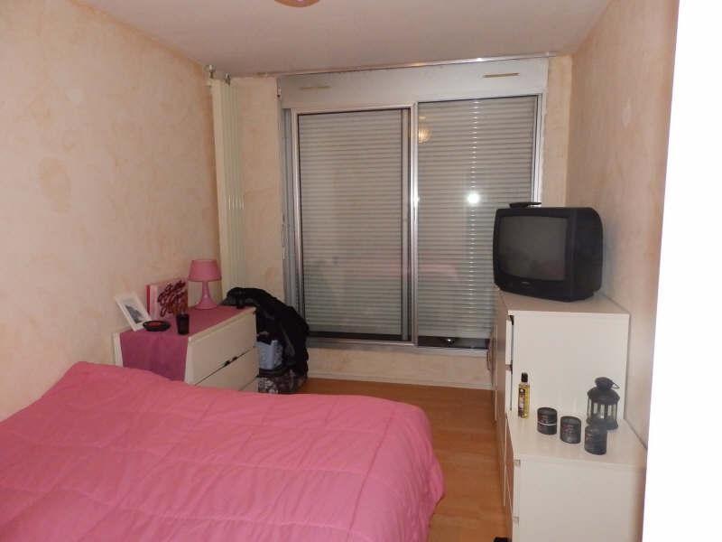 Location appartement Moulins 620€ CC - Photo 4