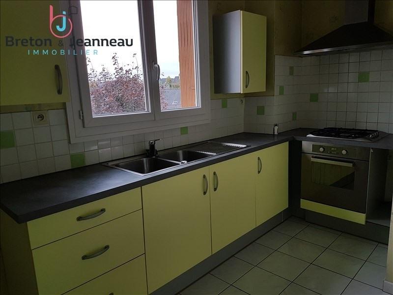 Location appartement Laval 495€ CC - Photo 3