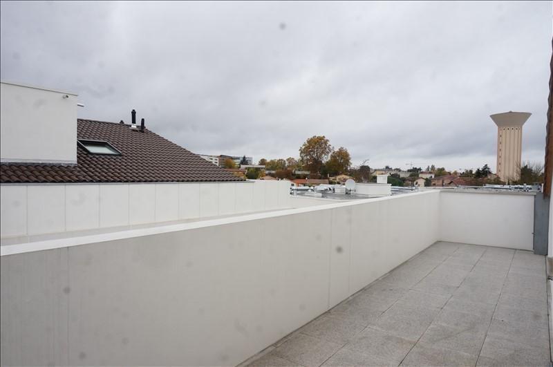 Vente appartement Blagnac 340000€ - Photo 5