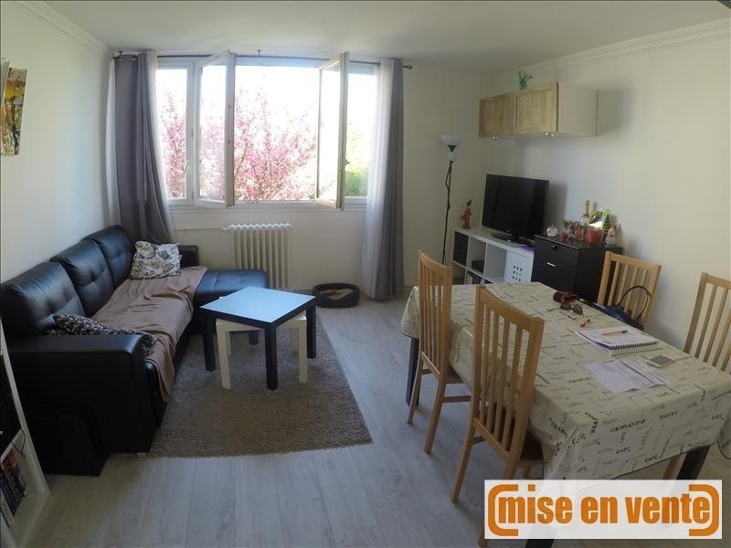 Vente appartement Champigny sur marne 160000€ - Photo 1