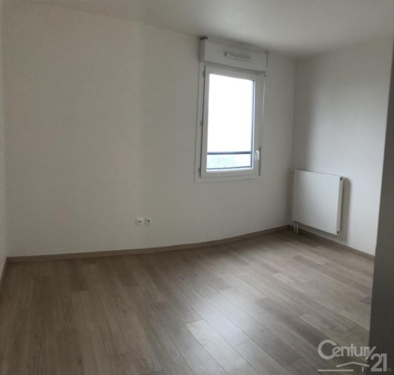 Affitto appartamento Herouville st clair 855€ CC - Fotografia 8